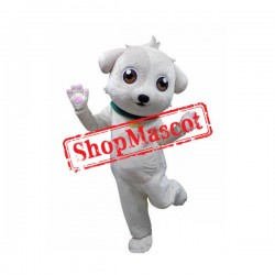 White & Grey Dog Mascot Costume
