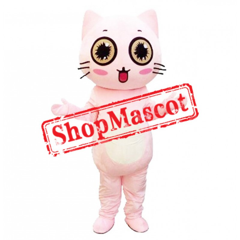 Pink Animal Cat Mascot Costume