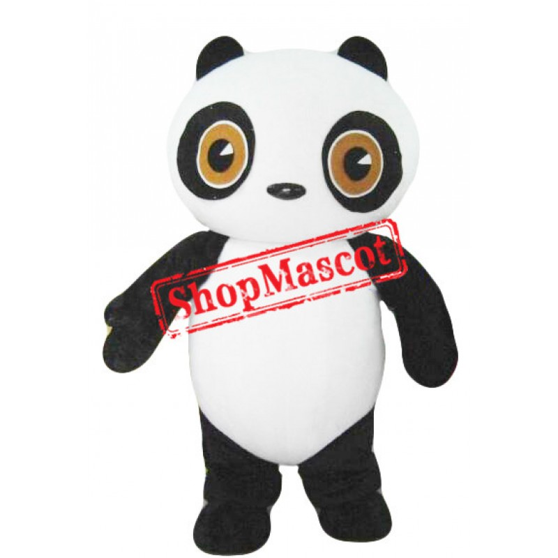 Lovely Big Panda Mascot Costume