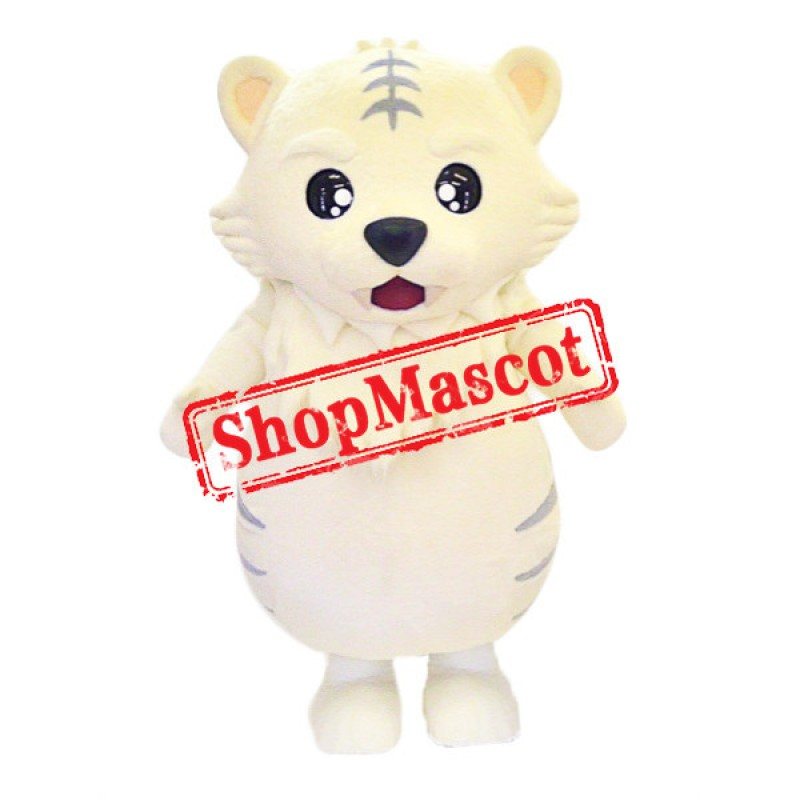 King Tiger Mascot Costume