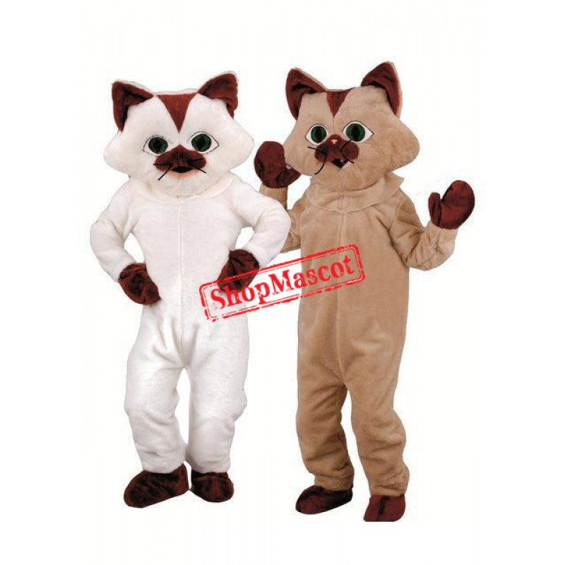 Brown and White Cat Costume Halloween Mascot Costume