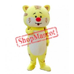 Cute King Tiger Mascot Costume