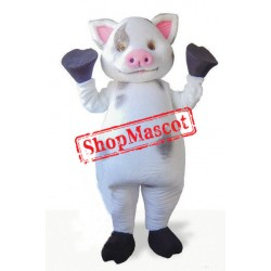 Super Cute Pig Mascot Costume