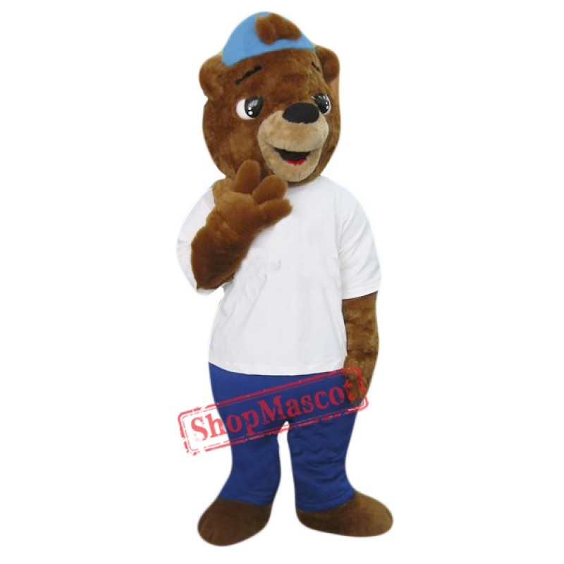 Super Cute Bear Mascot Costume